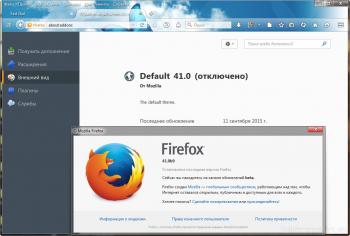 Mozilla Firefox для Windows XP на русском